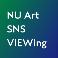 NU Art SNS Viewing